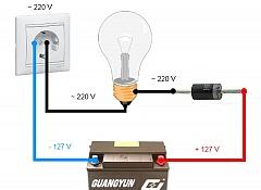 Электрическая принципиальная схема самодельного зарядного устроства для подзарядки автомобильного аккумулятора в полевых условиях