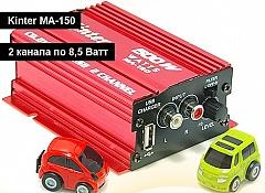 Заявленная мощность 500W.  Схема и внутреннее устройство.