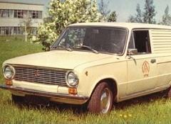 ВАЗ 21029, ВАЗ 2801 Советский электромобиль разработанный компанией ВАЗ и ИСТОК еще в 70-х годах