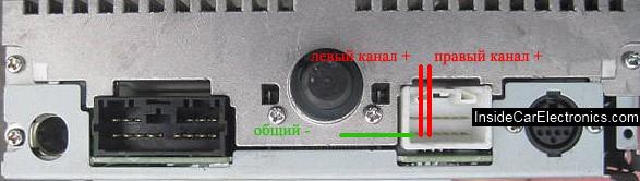 Контакты разъема штатной магнитолы Mitsubishi colt - AUX, Line-in
